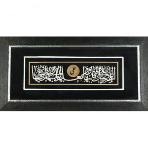 تابلو معرق چوب «صلوات حضرت فاطمه»